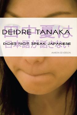 Deidre Tanaka Does Not Speak Japanese front cover